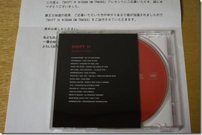 2012 04 24_0554_edited-1