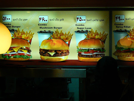 Fast food in Teheran: McDonalds