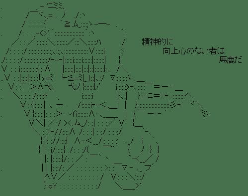 大萩牡丹 (帰宅部活動記録)