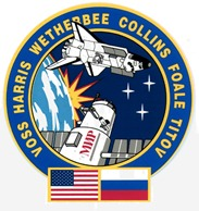 sts-63-patch