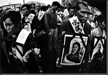 Protest-against-Minamata-Disease