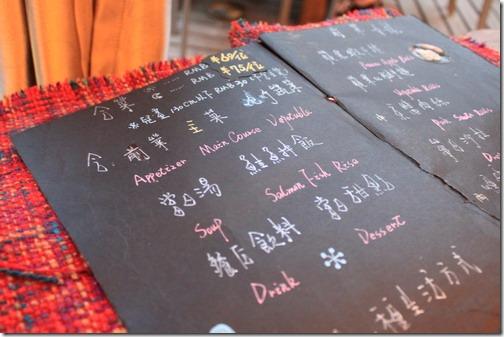 昆山夢田香草,合菜的菜單,套餐含前菜、主菜、蔬菜、當日湯、鮭魚拌飯、餐廳飲料、當日甜點。 2011-05-29
