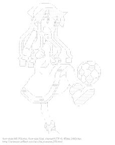 [AA]lit. Squid Girl Soccer (Ika Musume)