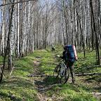 Дорога на гору Соколова