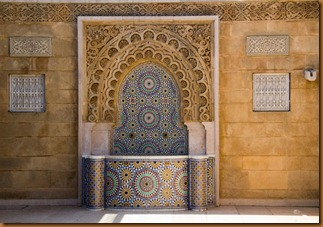 Rabat, fountain at tomb