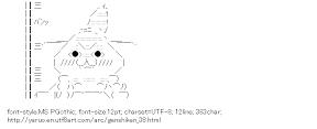 [AA]Ogiue Yaruo (Genshiken)