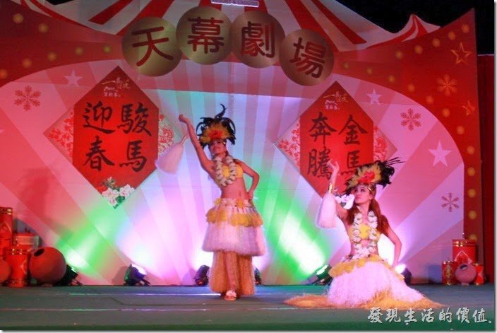 花蓮-理想大地渡假村-異國風情晚會。大溪地草裙舞,只要鼓聲就可以起舞,具有戰地民族的色彩。