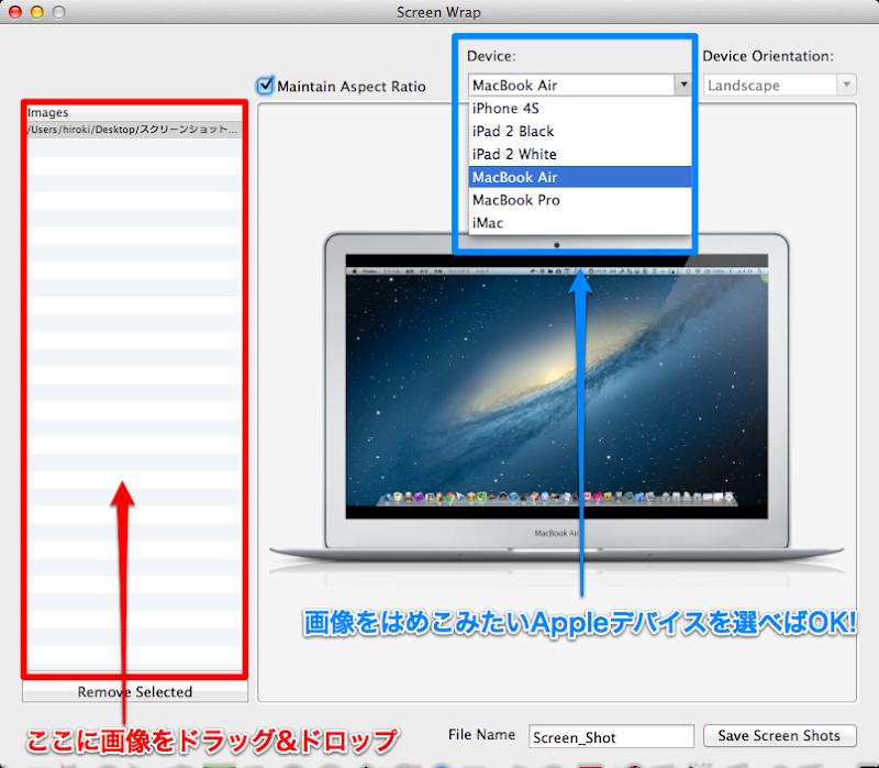 1MacBookAir Dock1204030437