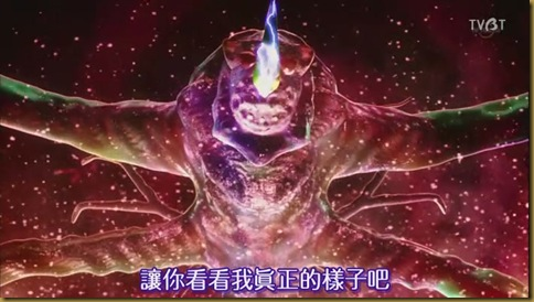 日菁-勇者義彥與魔王城-12end[16-17-59]