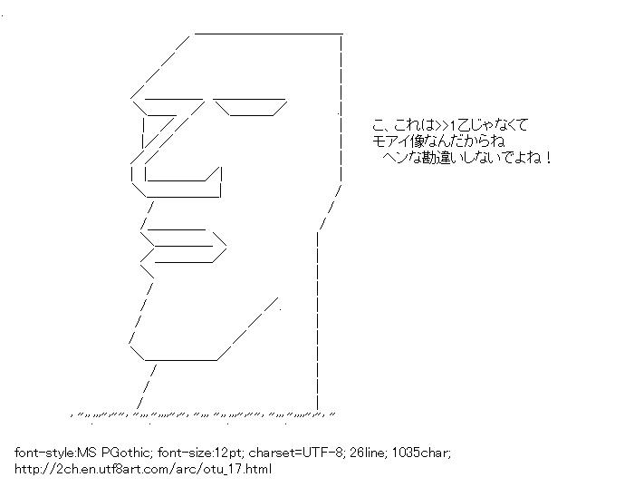 Otu,Moai
