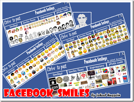 Download Facebook Smiles 1.0 Free Download - Facebook chat emoticons, emotes and smilies