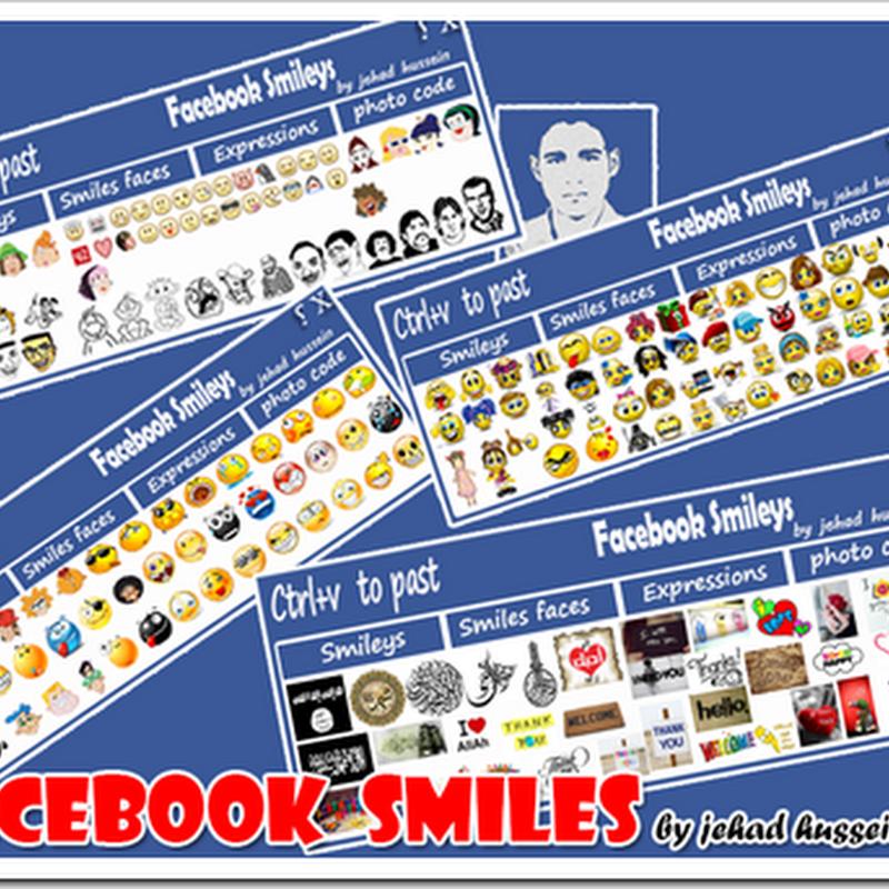 Facebook Smiles1.0 Free Download برنامج اشكال الفيس بوك من تصميمى