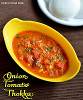 Onion tomato thokku recipe