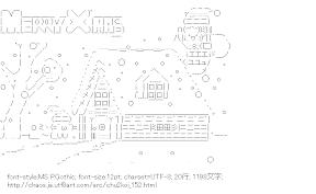 [AA]クリスマス (中二病でも恋がしたい!)