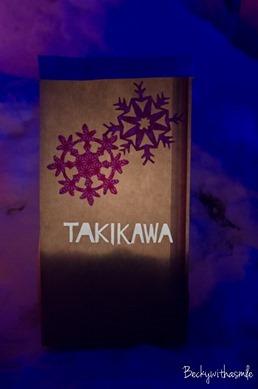 2013-02-16 2013-02-16 Takikawa Latern Festival 040
