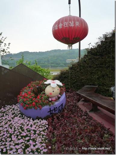 2010台北花博-大佳河濱公園2