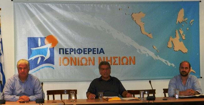 Συνεδρίασε το Δ.Σ. της Εταιρείας Τουρισμού Ιονίων Νήσων