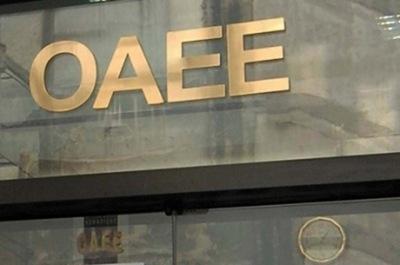 Νέα ρύθμιση από τον ΟΑΕΕ όλων των χρεών μέχρι και την ημερομηνία αίτησης