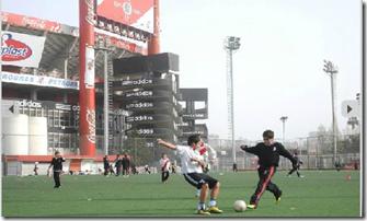 stadion Monumental