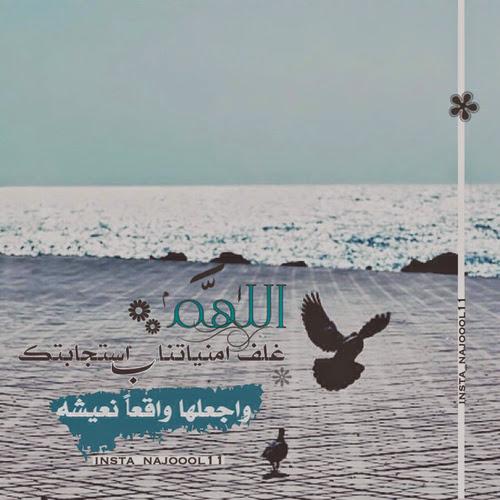صور اسلامية كلمات اسلامية عبارات اسلامية