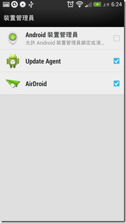 Android Device Manager-06