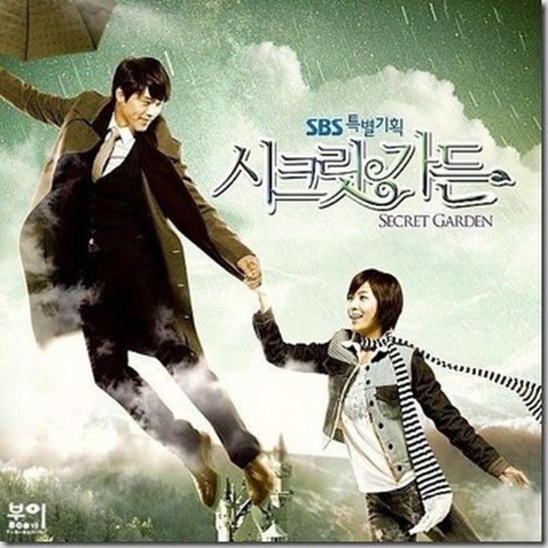 หนังออนไลน์ hd ซีรี่ย์เกาหลี Secret Garden เสกฉันให้เป็นเธอ [พากย์ไทย]