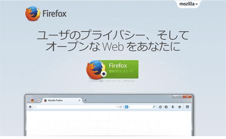 SS_Firefox