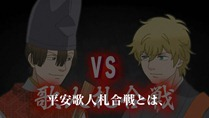 [HorribleSubs] Utakoi - 06 [720p].mkv_snapshot_17.29_[2012.08.06_16.28.32]