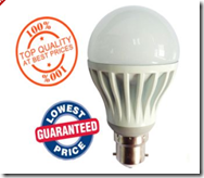 Order venu : Buy Set of 2 LED Bulb 3W at Rs. 85 only:buytoearn