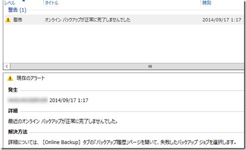 2014-09-17_011923