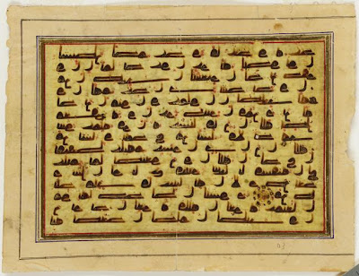 Folio from a Koran | Origin:  Iran | Period: 10th-11th century | Details:  Not Available | Type: Brown ink, red, gold on parchment, mounted in polished paper borders | Size: H: 16.8  W: 21.9  cm | Museum Code: S1998.3 | Photograph and description taken from Freer and the Sackler (Smithsonian) Museums.