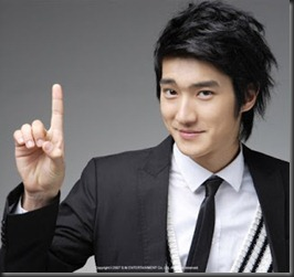 siwon super junior 4