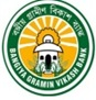 bangiya gramin bank,Bangiya Gramin Vikash Bank recruitment 2013,rrb recruitments 2013