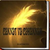 Screenshot of Cennet Ve Cehennem