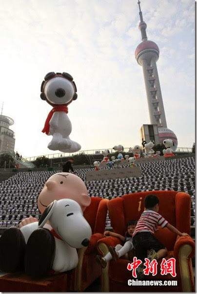 Snoopy at Pearl Square , IFC Mall, LuJiaZui, Shanghai 史努比。上海 05