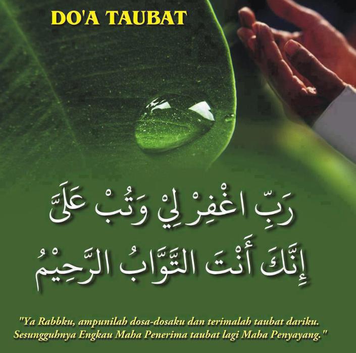 Blog Panitia Bahasa Arab Salam Jumaat