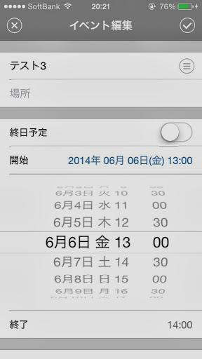 20140128202132.jpg