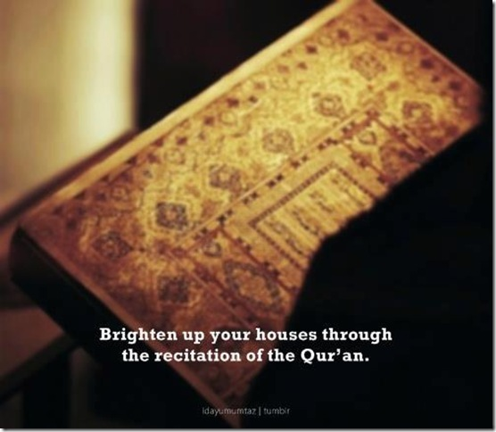 brighten_up_ur_homes_islamic_quotes