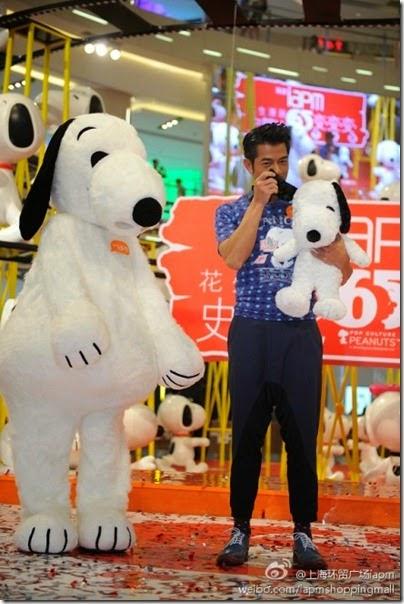 Snoopy Peanuts 65th Anniversary Shanghai Exhibition 史努比·花生漫畫65周年變.變.變.藝術展 Aaron Kwok 郭富城 04