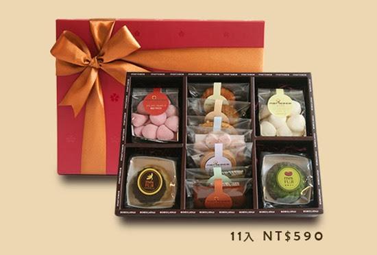 台中喜餅 赤櫻 11