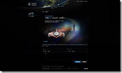 1 雅比斯建設 網頁設計