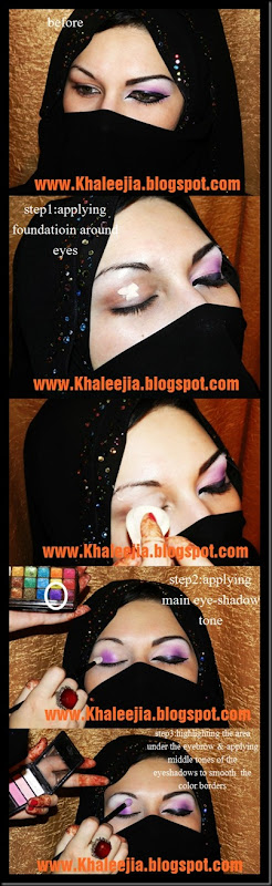 khaleeji makeup tutorial1
