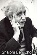 Shalom Ben-Chorin
