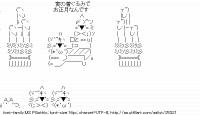 ちんぽっぽ 十二支(丑年→寅年)
