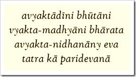 Bhagavad-gita, 2.28
