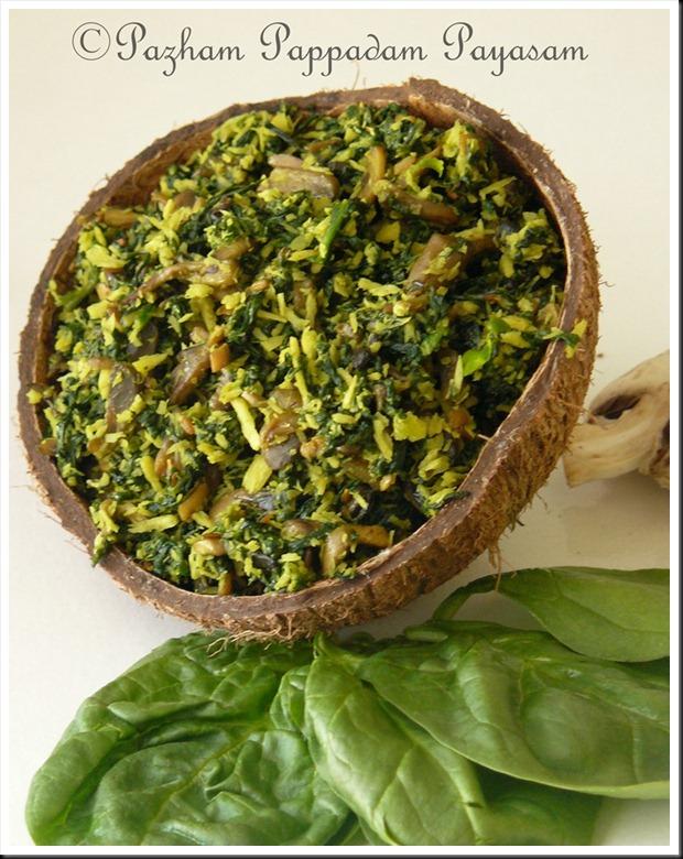 Spinach mushroom thoran