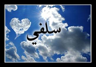 salafi5