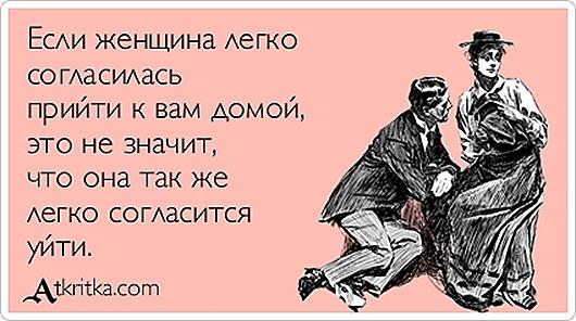 atkritka_1357004542_4