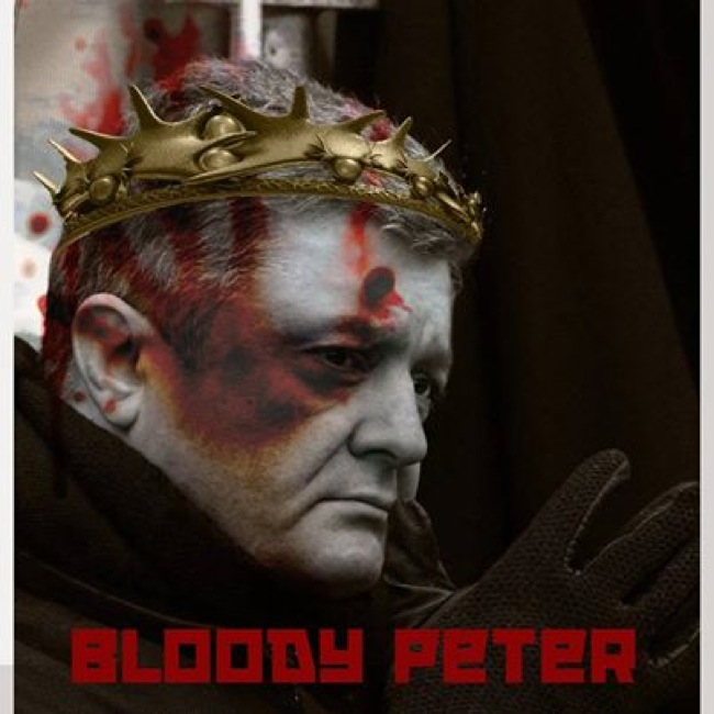 CC Photo Google Image Search Source is fbcdn sphotos a a akamaihd net  Subject is bloody peter