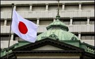 Confiança empresarial melhora pelo terceiro trimestre seguido no Japão